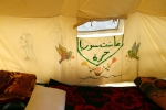 23- نشاهد أعمالاً فنية على جدار خيمة في مخيم الهلال الأحمر للاجئين السوريين في قرية Boynuyogun  في مقاطعة Hatay  يوم 25 آذار/مارس. يضم مخيم Boynuyogun  حوالي 2000 لاجئ سوري يعيشون في 600 خيمة كانوا قد هربوا من الاضطرابات التي استمرت لأكثر من عام، ويقول مسؤولون إن العدد الإجمالي للفارين من سوريا قد تجاوز 17,000 بقليل. (آدم ألتان Adem Altan / AFP).