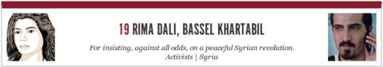 ريما دالي وباسل خرطبيل لاصرارهما على الرغم من كل شئ على ثورة سورية سلمية. ناشطون, سوريا
