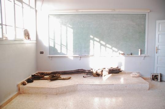 WeaponsClassroom